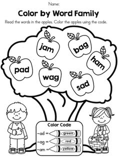 Word Family Sheets Coloring Pages