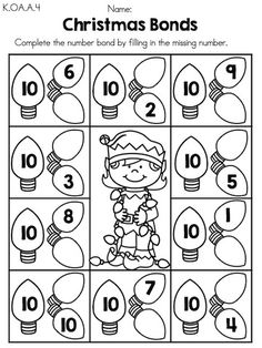 Christmas Bonds >> Part of the Christmas Kindergarten Math