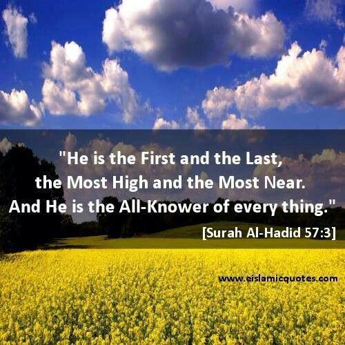 Surah Al-Hadid 57-3 | Remembrance of Allah swt | Pinterest