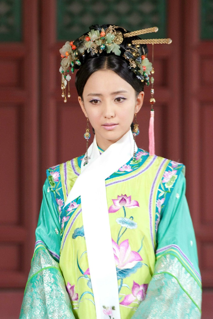 Ming Qing Dynasty