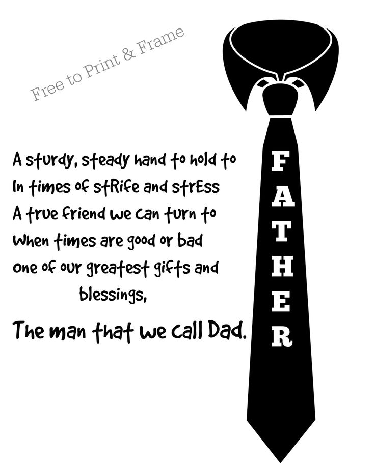 Father's day poem printable