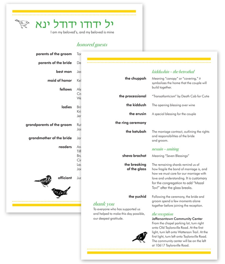 Jewish wedding program  Wedding Ideas  Pinterest