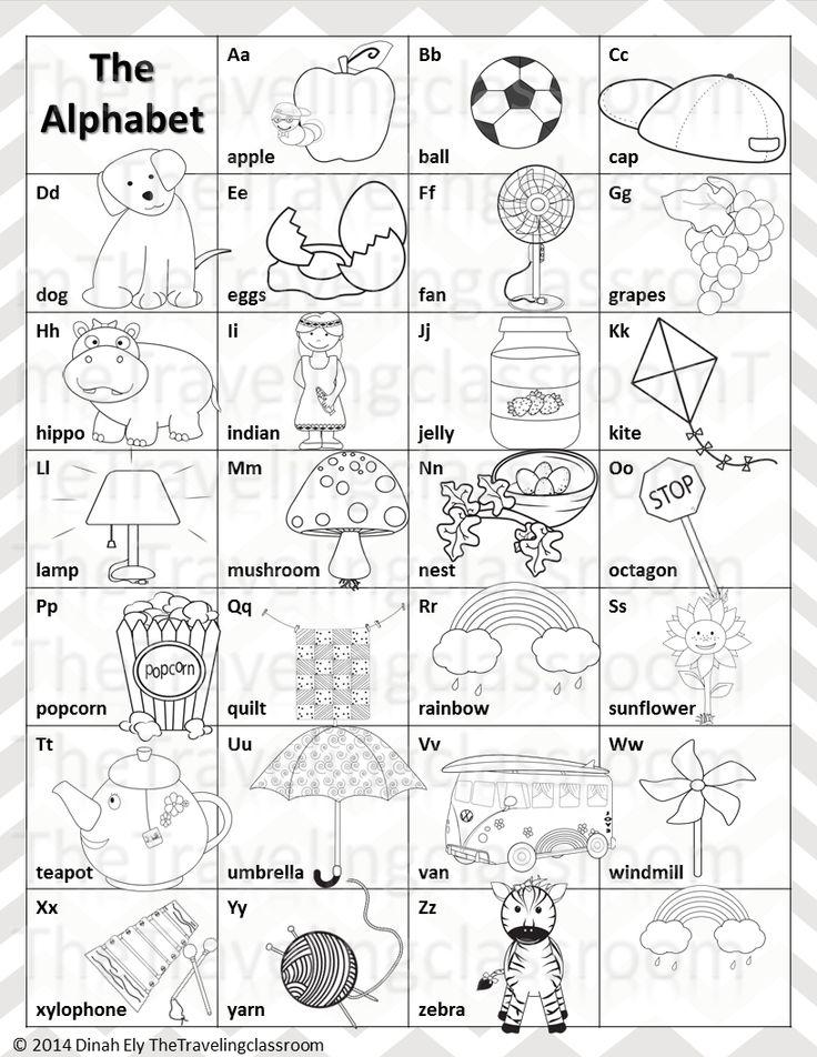 The Traveling Classroom: October Clip Art Fun!