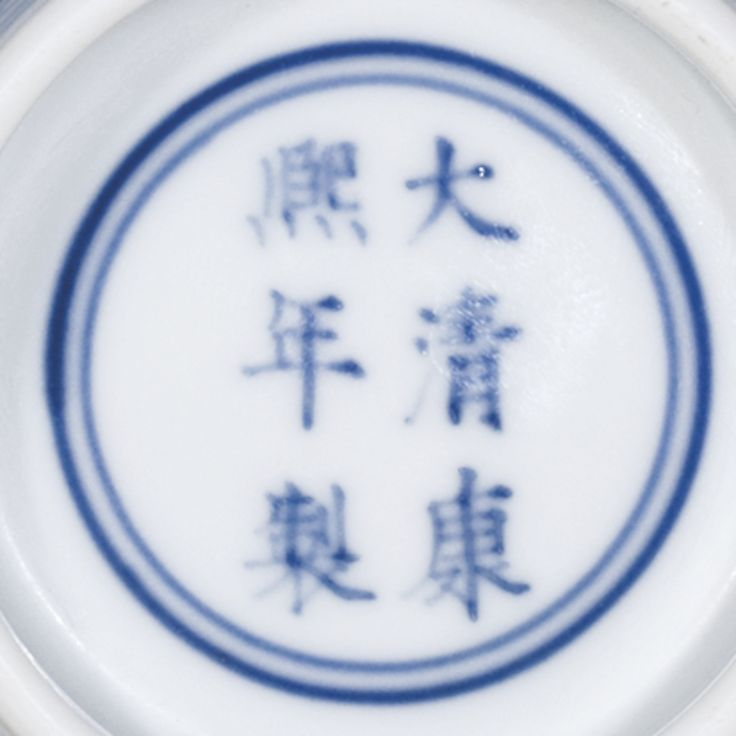AN EXCEPTIONALLY FINE AND RARE PAIR OF DOUCAI 'PEACH' BOWLS<br>MARKS AND PERIOD OF KANGXI | Lot | Sotheby's