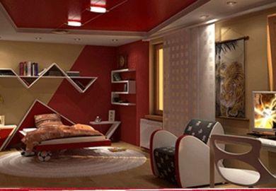 Home Decor Themes Ideas