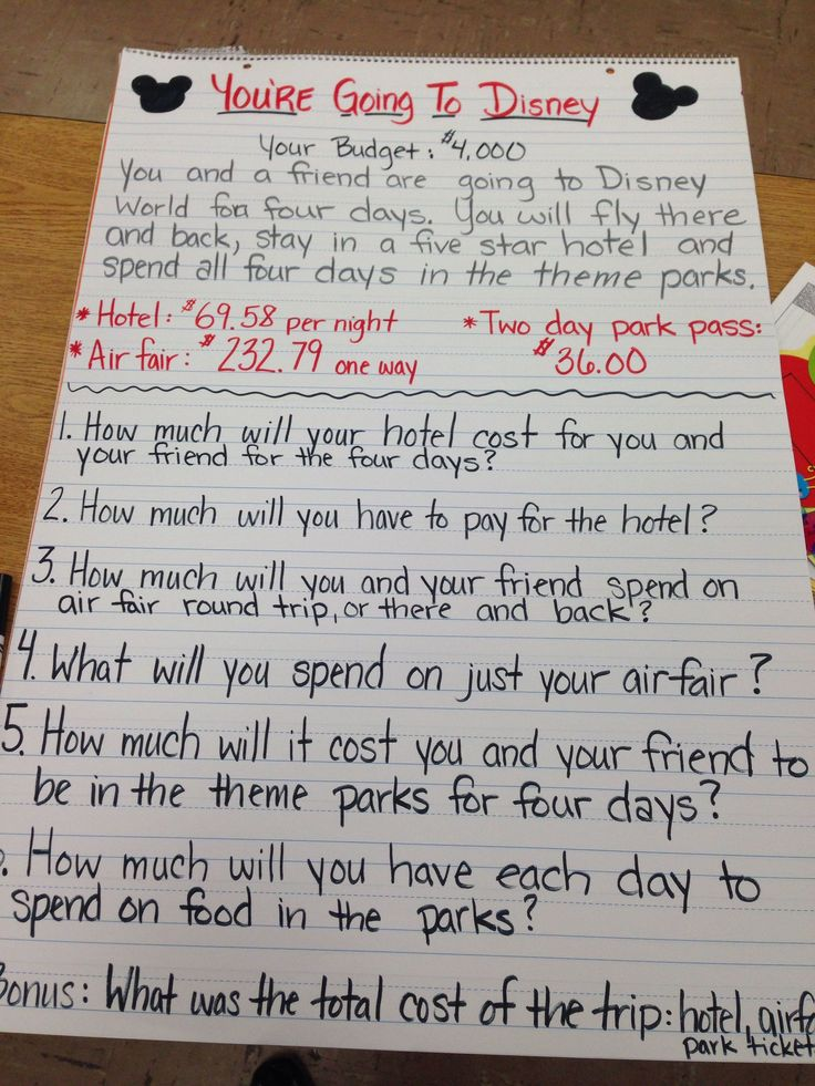 Multiply And Divide Decimals