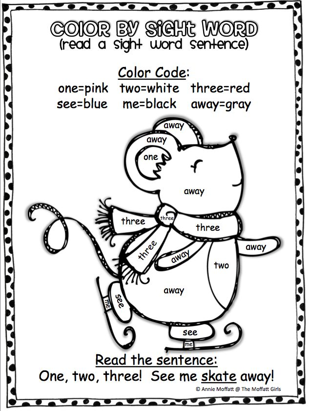 """Search Results for """"Color By Sight Word Printables"""