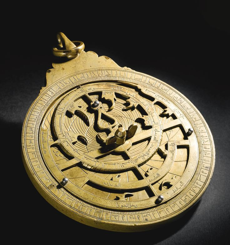 A royal brass astrolabe made by al-Ahmar al-Nujumi al-Rumi for the treasury of the Ottoman Sultan Bayezid II (r.1481–1512), Turkey, dated 911 AH/1505-6 AD | Lot | Sotheby's