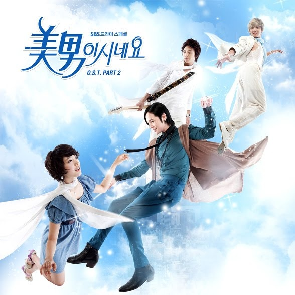 You're Beautiful. This is my second favorite Korean drama. Full of silly moments and sweetness!