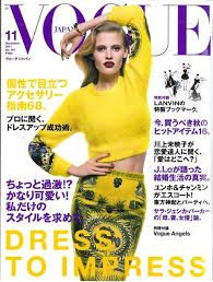 vogue - Google Search