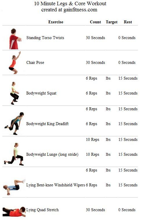 10 minute legs and core workout getting into shape pinterest