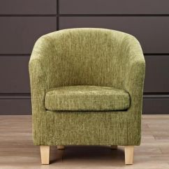 Barcelona Chair Replica Uk Hanging Stand Only Lime Maurice Chenille Tub | Dunelm Lounge Pinterest