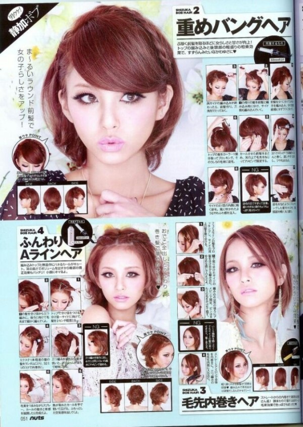 30 Japanese 90s Hairstyles Hairstyles Ideas Walk The Falls