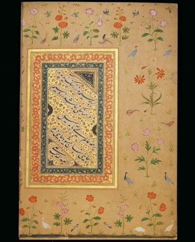 Anasta'liqquatrain, signed [Mir] 'Ali, Mughal India, circa 1650-58