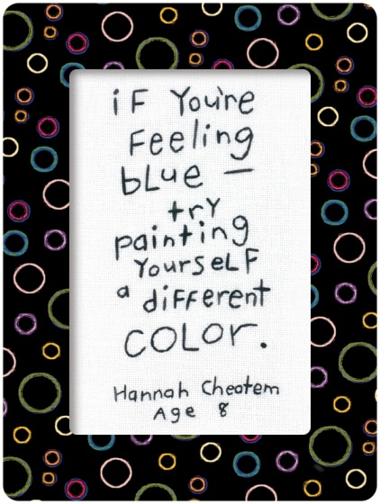 Feeling blue? ... :)