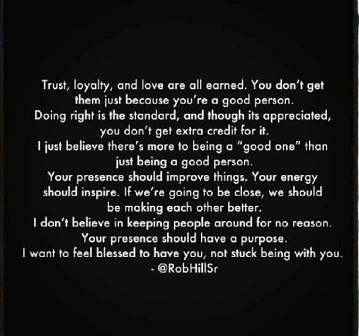 Not Being Loved Quotes: Not Being Good Enough Someone Quotes