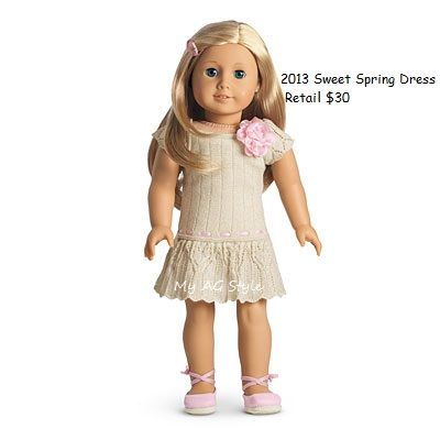expressed visions sweet doll