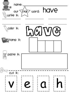 sight word worksheet: NEW 525 SIGHT WORD WANT WORKSHEET