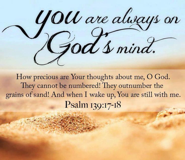 Psalm 139:17-18