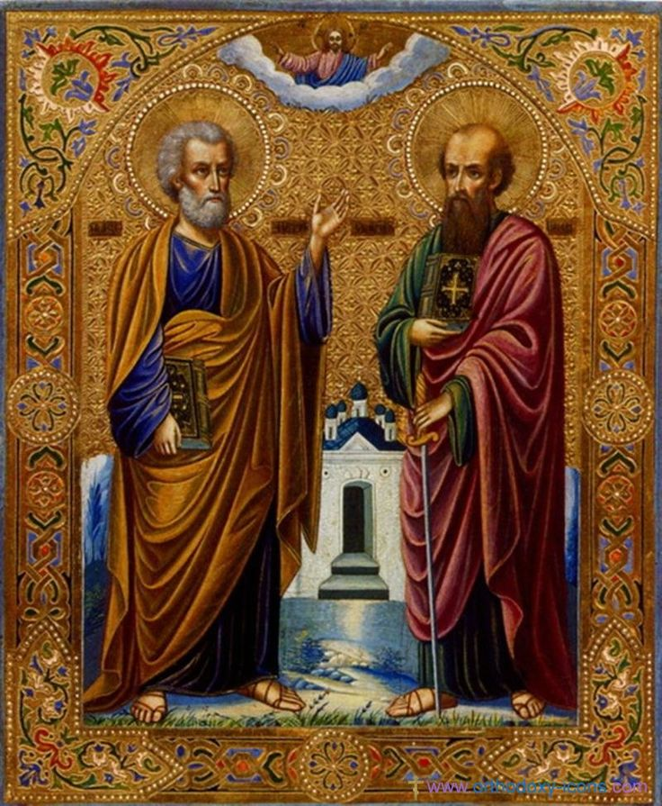Saints Peter and Paul icon Icone Pinterest