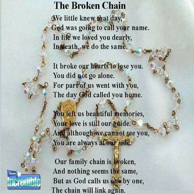 Broken Chain Poem The Broken Chain Poem For After The Loss Of A