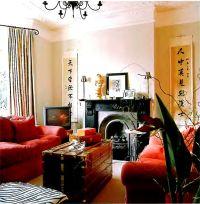 Asian decor design for living room   Asian Decor Designs ...