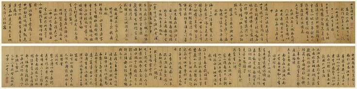 WEN ZHENGMING 1470-1559 XIYUAN POEMS IN CURSIVE SCRIPT