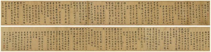 WEN ZHENGMING 1470-1559 XIYUAN POEMS IN CURSIVE SCRIPT