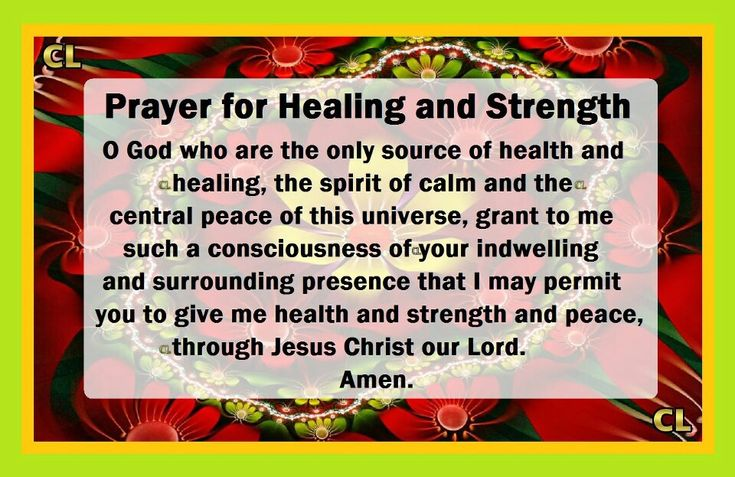 prayer for healing and strength quotes prayers