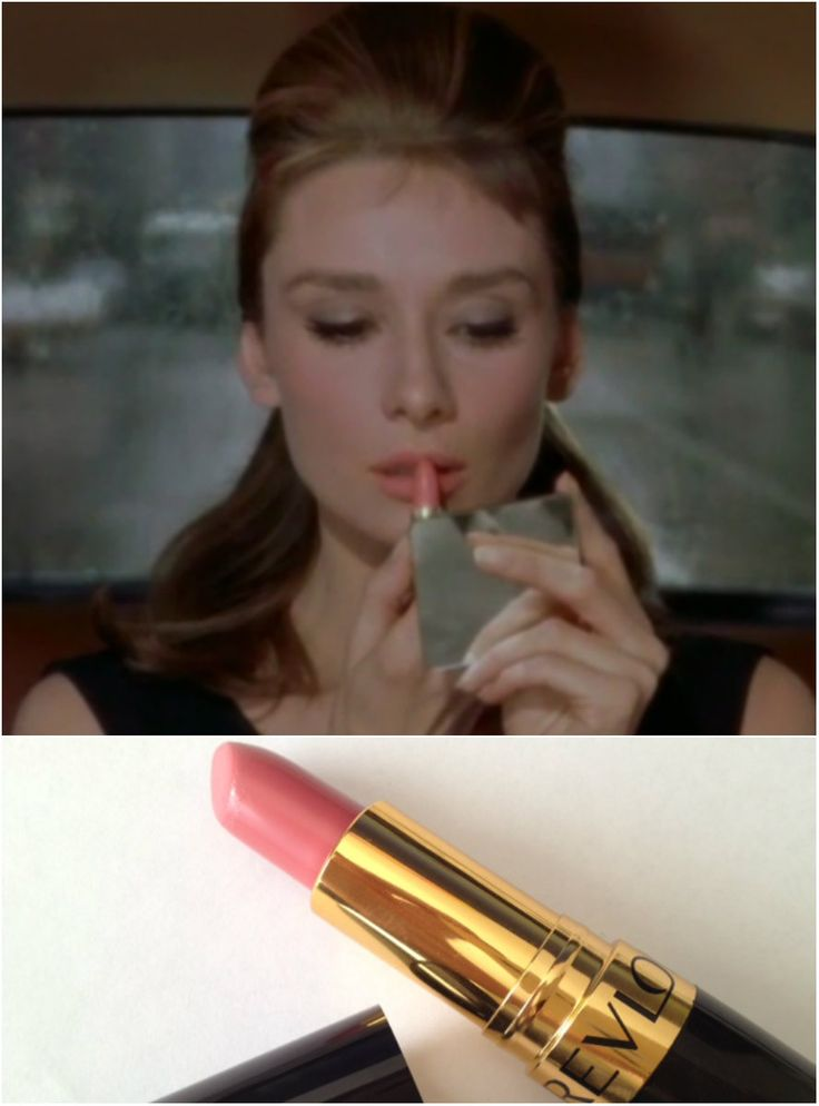 """Hand me my purse, will you, darling? A girl can't read that sort of thing without her lipstick.""~Revlon's ""Pink in the Afternoon"" is a perfect dupe for this lipstick color."