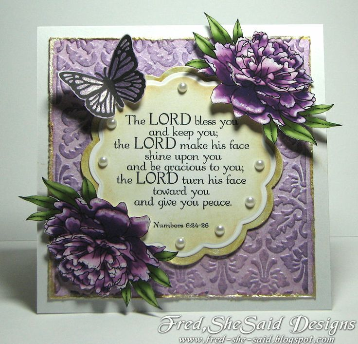 Good Luck On Your Surgery Quotes: Little Prayer Before Surgery