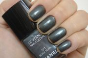 "chanel ""black pearl"" nail polish"