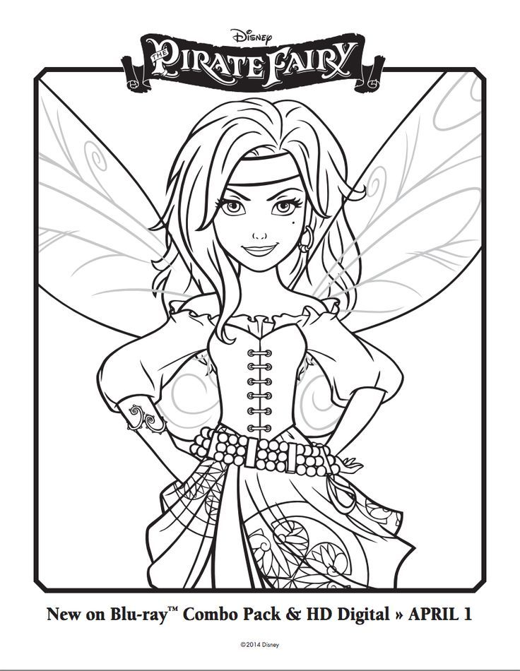 The Pirate Fairy Free Printables Activities and Downloads