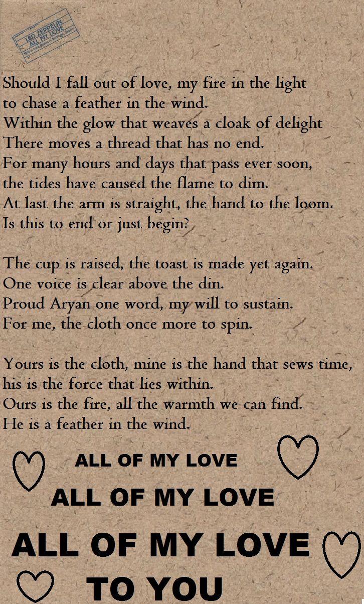 What I Did Love Lyrics