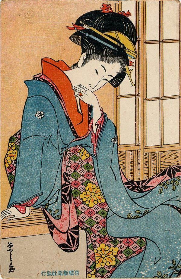 Japanese Woodblock Art Japan Ukiyo- Nihonga