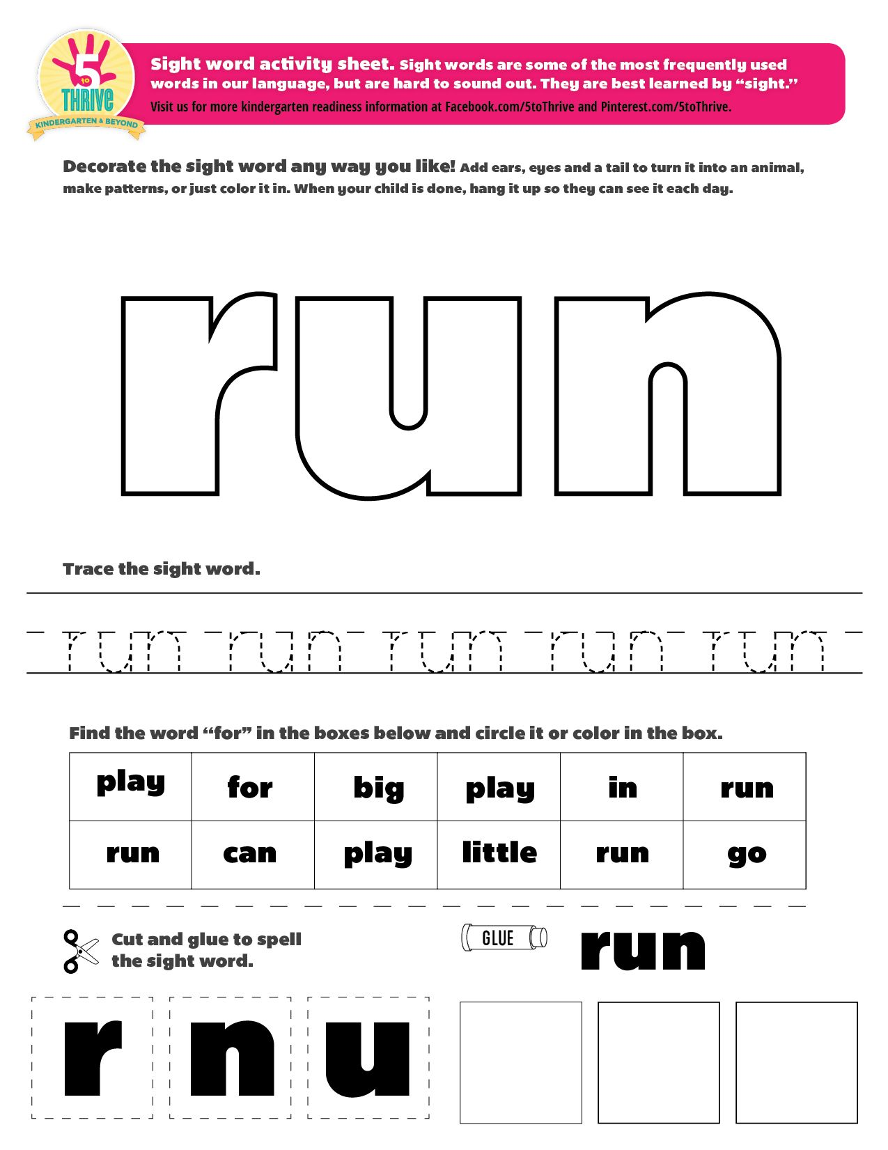 Sight Word Worksheet New 710 Sight Word Run Worksheet