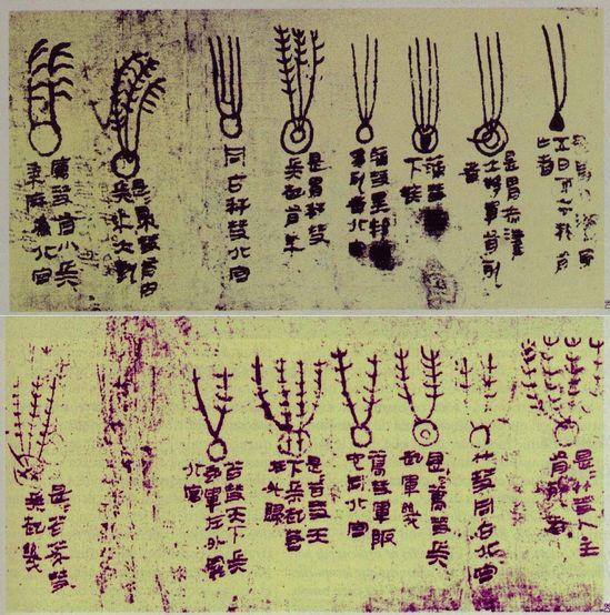 Source: theratzingerforum.yuku.com via minouette on Pinterest