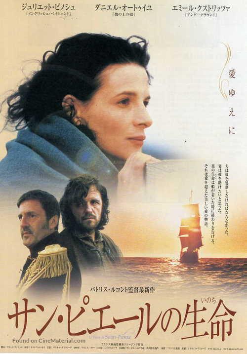 La Veuve De Saint Pierre : veuve, saint, pierre, Veuve, Saint-Pierre, (2000), Japanese, Movie, Poster