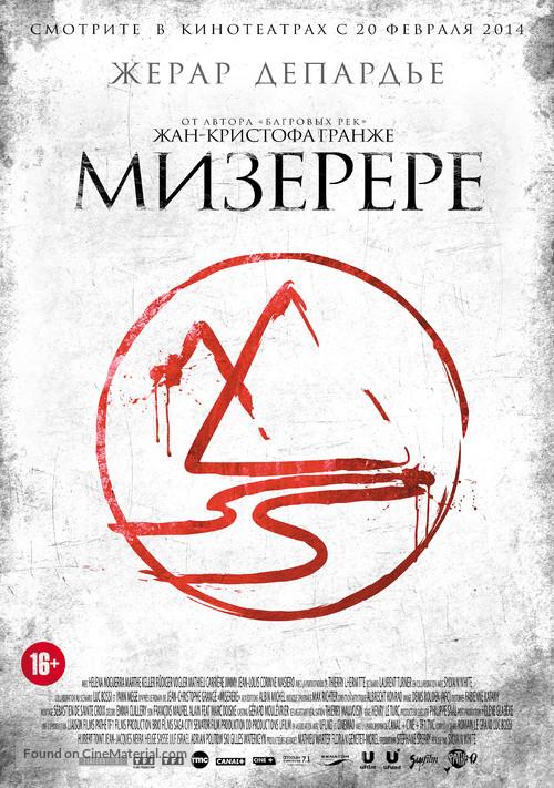 La Marque Des Anges Miserere : marque, anges, miserere, Marque, Anges, Miserere, (2013), Russian, Movie, Poster