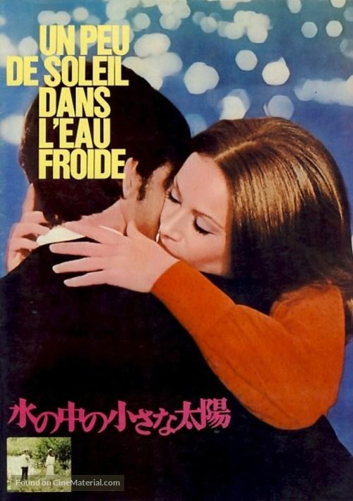 Un Peu De Soleil Dans L Eau Froide : soleil, froide, Soleil, L'eau, Froide, (1971), Japanese, Movie, Poster