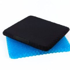 Best Lower Back Support For Office Chair Grey Modern Armchairs Gel Seat Cushion   A Listly List