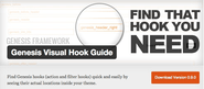 "WordPress › Genesis Visual Hook Guide "" WordPress Plugins"