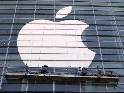 Musik: Apple bringt Mehrkanal-Songs in Musikstreaming-Dienst