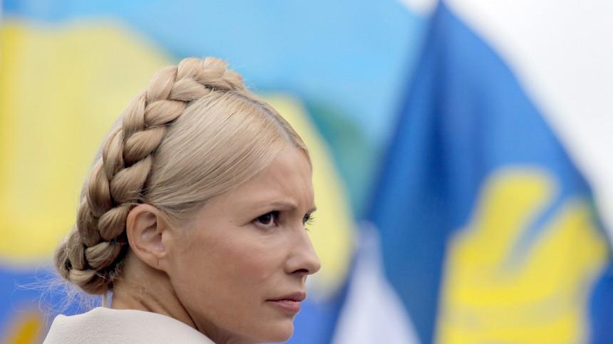 Die Zöpfe Von Julia Timoschenko Blondinen Bevorzugt Gesellschaft