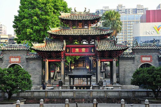 TripAdvisor | One day Foshan Culture Tour provided by C & T International Consulting Co..Limited | Guangdong. China