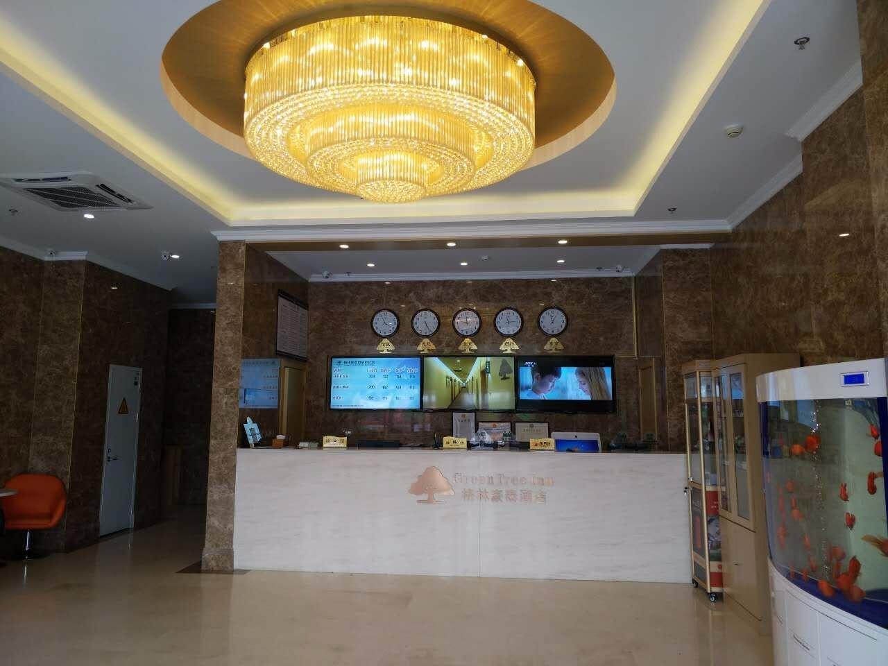 The Best Greentree Inns In Sanhe China Tripadvisor