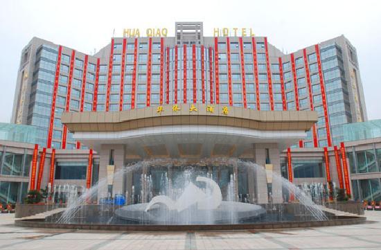OVERSEAS CHINESE HOTEL - Prices & Reviews (Linhai. China) - Tripadvisor
