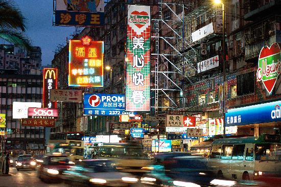 Kwun Tong Hong Kong  All You Need to Know BEFORE You Go