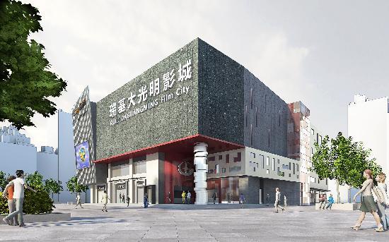 Id 99 Inn Nanjing Zhujiang Road Dongdayingbi Prices