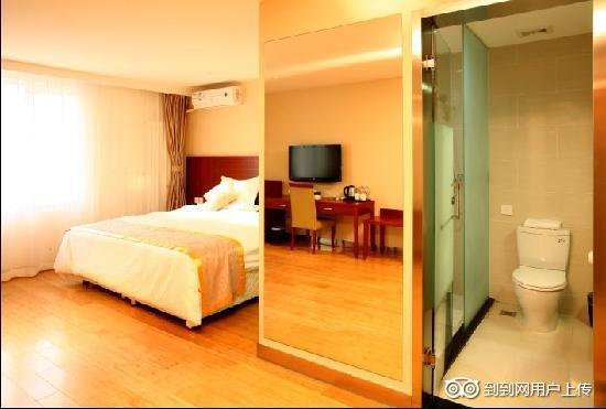 The 10 Closest Hotels To Tuanjiehu Station Beijing